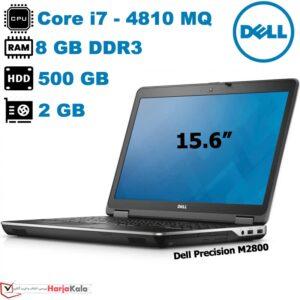 لپ تاپ استوک Dell مدل Precision M2800