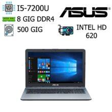 لپ تاپ استوک ASUS مدل X541U