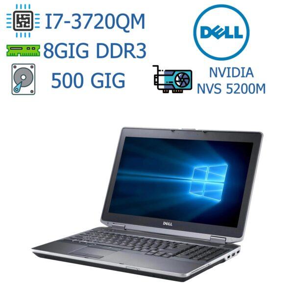 لپ تاپ استوک دست دوم ارزان DELL مدل Latitude E6530 مناسب دانش آموزان و دانشجویان و برنامه نویسان