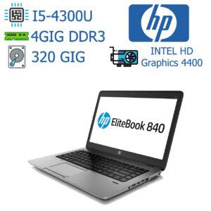 لپ تاپ استوک HP مدل EliteBook 840 G1