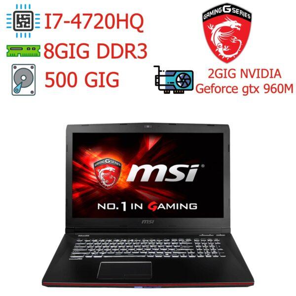 لپ تاپ استوک گیمینگ Msi مدل GE722QC - لپ تاپ دست دوم قدرتمند