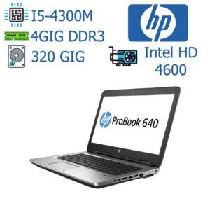 لپ تاپ استوک HP مدل ProBook 640