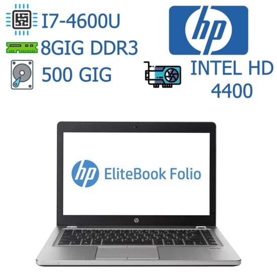لپ تاپ استوک HP مدلEliteBook Folio 9480m I7