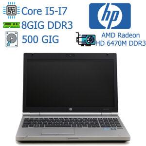لپ تاپ استوک HP مدل Elitebook 8560p