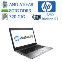 لپ تاپ استوک HP مدل Elitebook 745