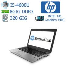 لپ تاپ استوک HP مدل Elitebook 820