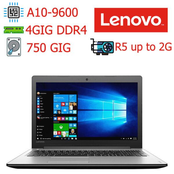 لپ تاپ استوک دست دوم LENOVO مدل Ideapad310