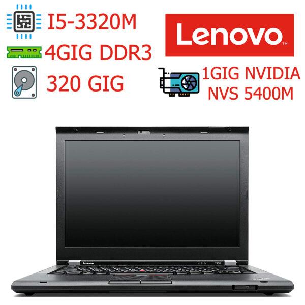 لپ تاپ استوک دست دوم LENOVO مدل ThinkPad T430