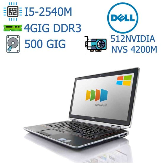 لپ تاپ استوک DELL مدل Latitude E6520 I5