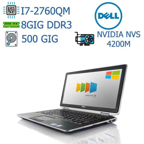لپ تاپ استوک دست دوم DELL مدل Latitude E6520