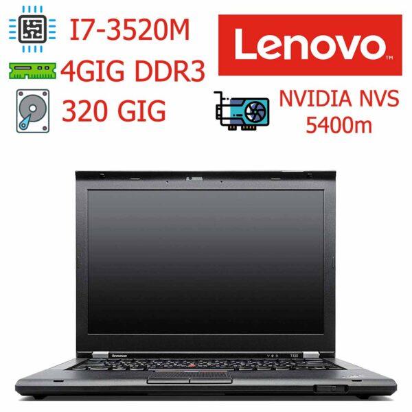 لپ تاپ استوک دست دوم LENOVO مدل ThinkPad T430 I7