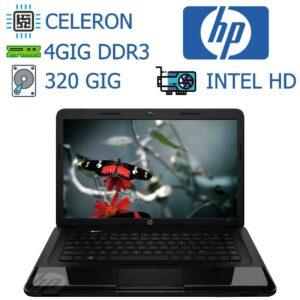 لپ تاپ استوک HP مدل ۲۰۰۰ CELERON