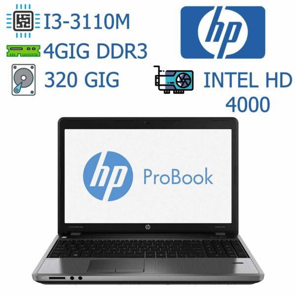 لپ تاپ استوک دست دوم ارزان HP مدل ProBook 4540s