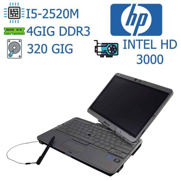 لپ تاپ استوک دست دوم HP مدل Elitebook 2760p