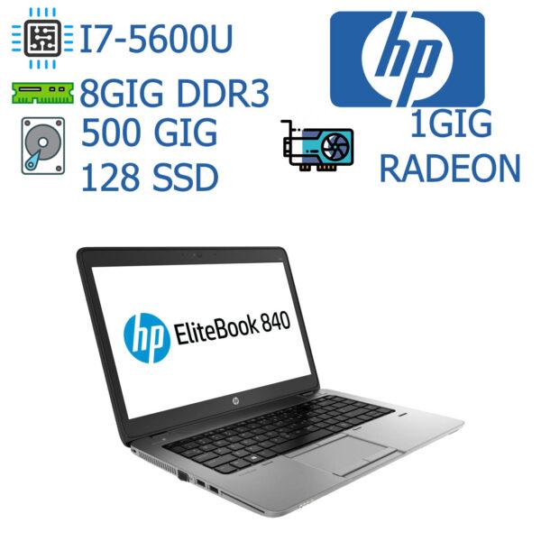 لپ تاپ استوک دست دوم HP مدل EliteBook 840 مناسب طراحی و برنامه نویسی و دانشجویی و دانش آموزی