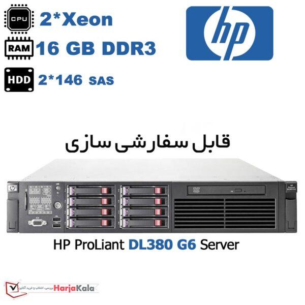 سرور استوک ارزان HP مدل DL380p G6 - سرور دست دوم اچ پی - سرور ارزان HP