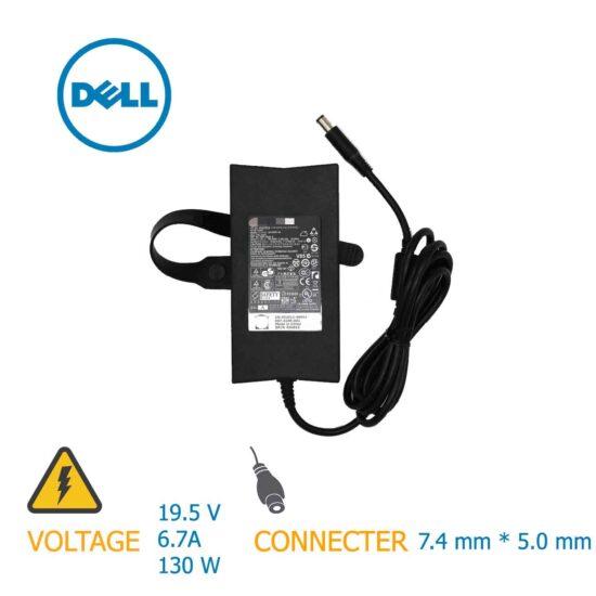شارژر لپ تاپ دل ۱۹٫۵V 6.7A 130W 7.4*5.0mm