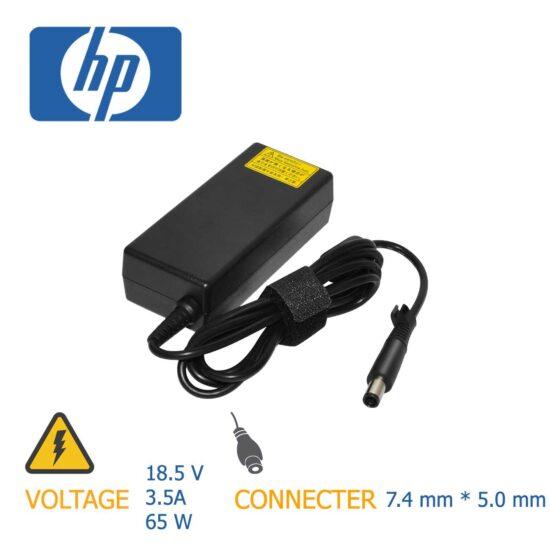 شارژر لپ تاپ اچ پی ۱۸٫۵V 3.5A 65W 7.4*5mm