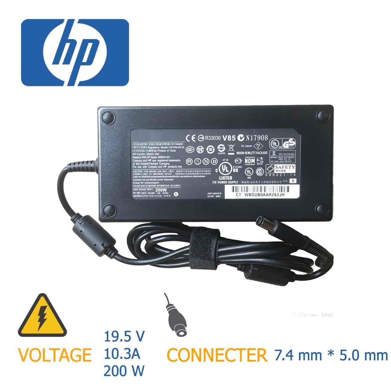 شارژر آداپتور لپ تاپ نوت بوک 19.5V 10.3A 200W 7.4mm*5.0mm HP