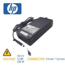 شارژر لپ تاپ اچ پی ۱۹V 4.7A 90W 7.4*5.0mm