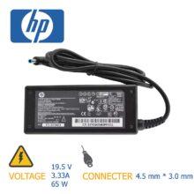 شارژر لپ تاپ اچ پی ۱۹٫۵V 3.33A 65W 4.5*3.0mm