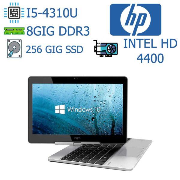 لپ تاپ استوک دست دوم ارزان HP مدل Elitebook Revolve 810