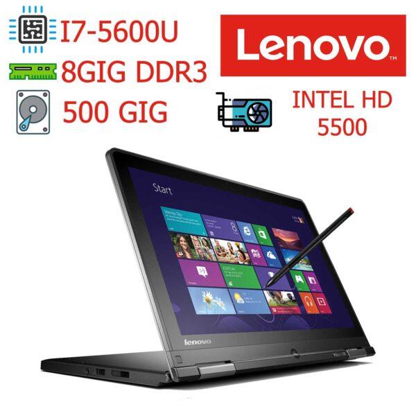 لپ تاپ استوک دست دوم ارزان LENOVO مدل ThinkPad Yoga 12