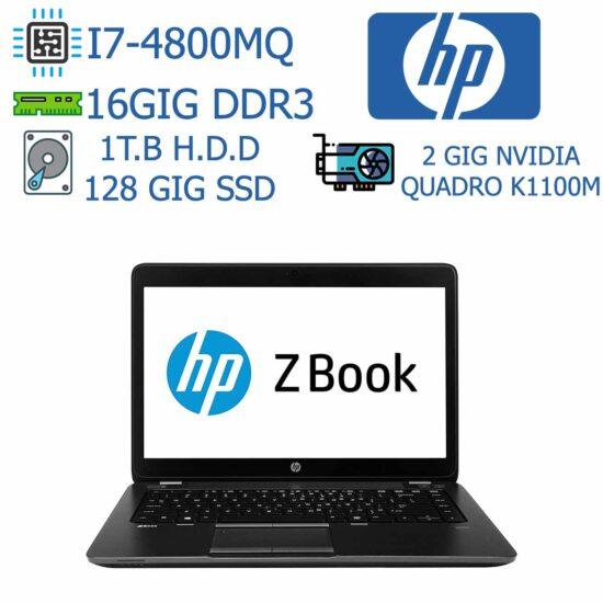 لپ تاپ استوک HP مدل ZBOOK G1
