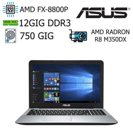 لپ تاپ استوک ASUS مدل K555