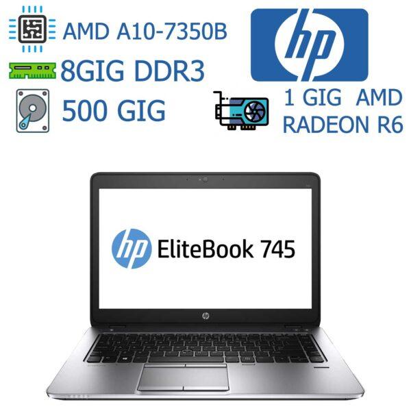 مشخصات قیمت و خرید لپ تاپ لپ تاپ استوک کارکرده ارزان HP Elitebook 745G2 - هرجاکالا