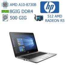 لپ تاپ استوک HP مدل Elitebook 745 G4