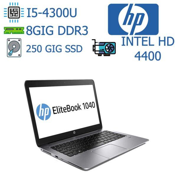 لپ تاپ استوک دست دوم ارزان HP مدل EliteBook Folio 1040 - مناسب برنامه نویسی دانش آموزی و دانشجویی