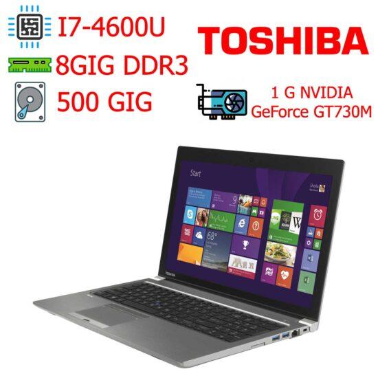 لپ تاپ استوک TOSHIBA مدل Z50
