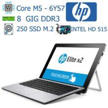 تبلت استوک HP مدل ELITE X2 1012 G1