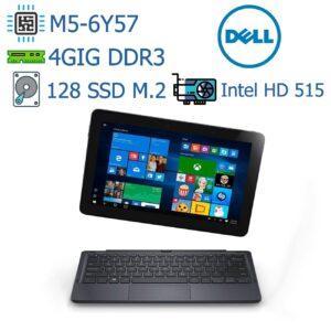 تبلت استوک Dell مدل Latitude 5175