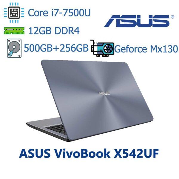 لپ تاپ استوک ASUS X542UF