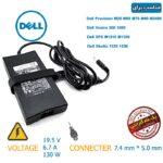 شارژر آداپتور لپ تاپ نوت بوک 19.5V 6.7A 130W 7.4mm*5.0mm DELL