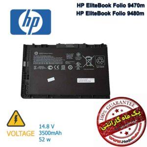 باتری لپ تاپ HP Elitebook Folio 9470m