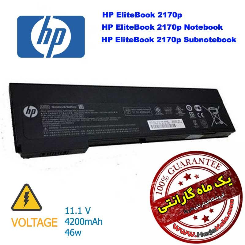 باتری لپ تاپ اچ پی - باتری لپتاپ HP