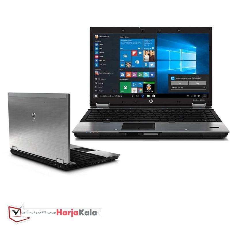 لپ تاپ استوک - HP EliteBook 8440p