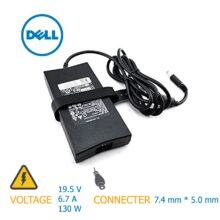 شارژر لپ تاپ ۱۳۰w 19.5v*6.7A 7.4mm*5.0mm DELL