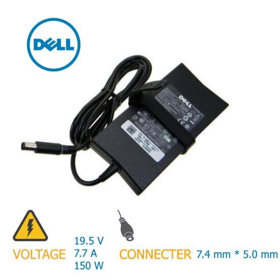 شارژر لپ تاپ ۱۵۰w 19.5v*7.7A 7.4mm*5.0mm DELL