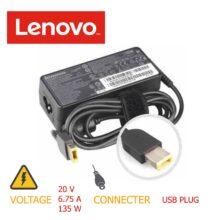 شارژر لپ تاپ ۱۳۵w 20v*6.75A USB LENOVO