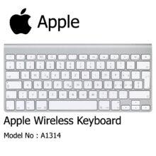 کیبرد وایرلس Apple مدل A1314