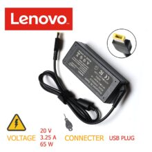 شارژر لپ تاپ ۶۵w 20v*3.25A USB LENOVO