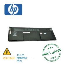 باتری لپ تاپ HP Elitebook Revolve 810
