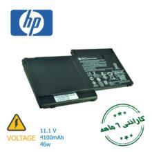 باتری لپ تاپ HP Elitebook 820
