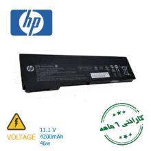 باتری لپ تاپ HP Elitebook 2170B