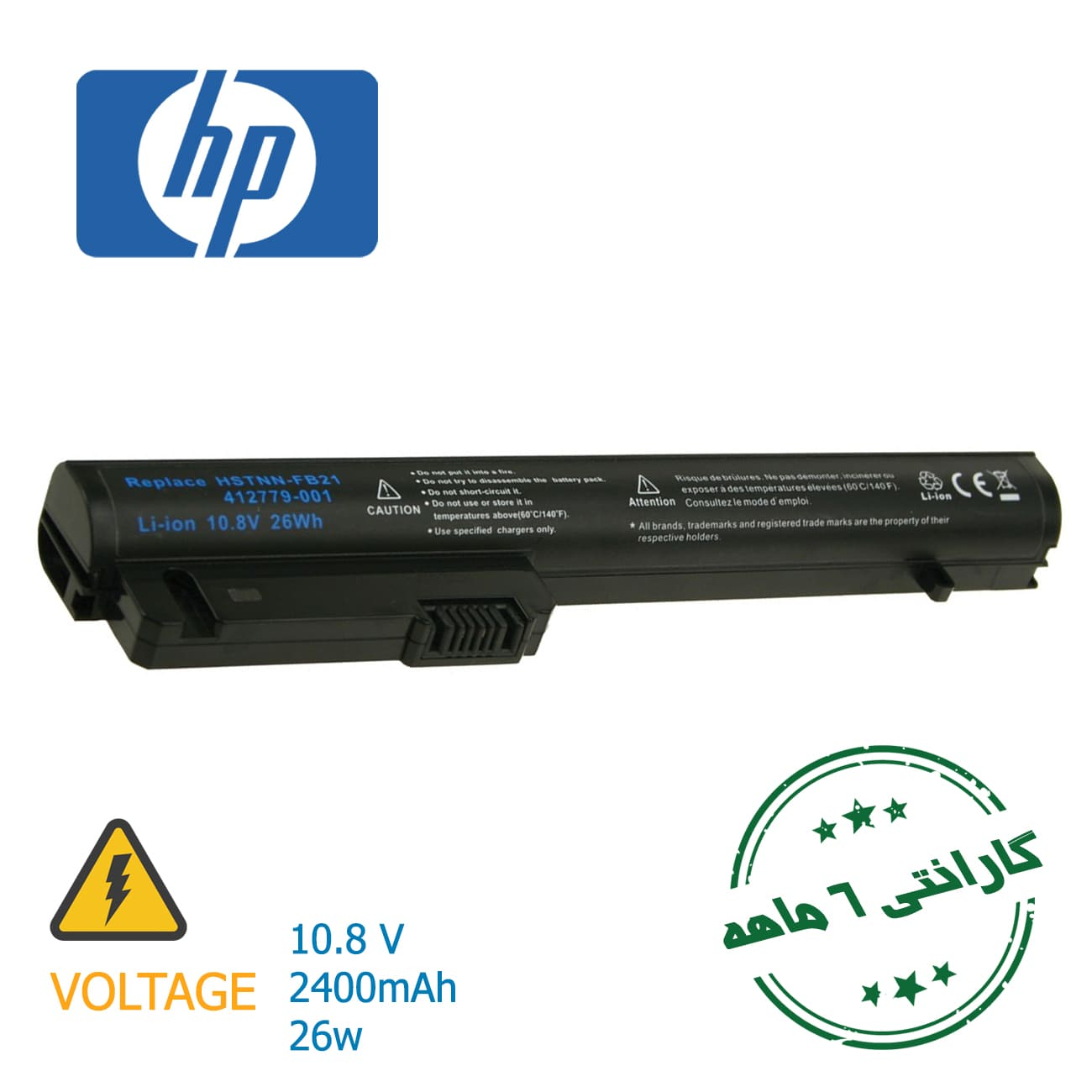 باتری لپ تاپ HP Elitebook 2540P