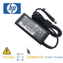 شارژر لپ تاپ ۶۵w 18.5v*3.5A 7.4mm*5.0mm HP